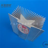 兴发铝材定制生产铝型材散热器