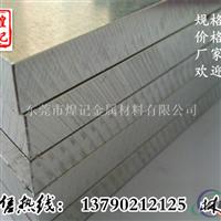 A5052鋁合金<em>鋁錠</em>廠家直銷 100公斤起批