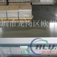 AlCu4MgSi铝板 铝合金