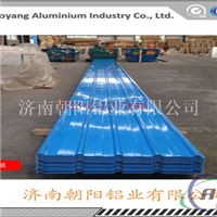 彩色铝瓦楞板生产商