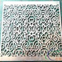 镂空铝单板 艺术镂空幕墙铝单板