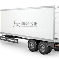 明泰5083罐车铝板热销广东