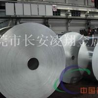 高精密1A90纯铝板