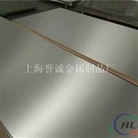 铝板2a12铝合金材料抗拉强度