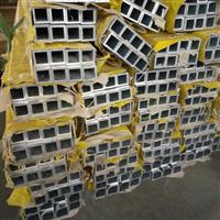 诸城【7075铝合金管】现货 、制造