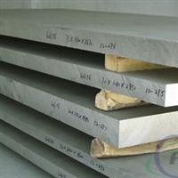 牡丹江【6061-T6无缝铝管】厂家 5A06-H112铝合金管