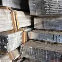 湖南【5052合金铝板】经销商5754耐腐蚀铝板
