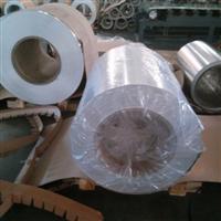 肥城【3003五条筋铝板】现货 销售厂家