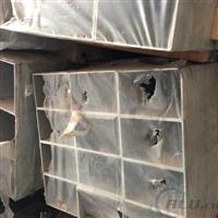 海南【6061方形铝棒】 矩形铝棒 厂家联系电话