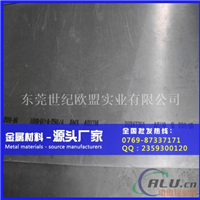 销售国产1100铝板 1100铝排