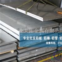 7075耐腐蚀铝板