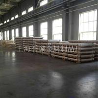 美标铝 5754铝板厂家价格