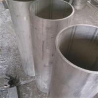 扬州【6061-T6工业铝方管】厂家 LY12-T4铝管