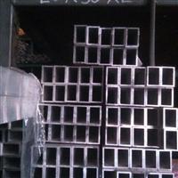 沧州【易氧化铝合金方管】厂家 6063矩形铝合金方管