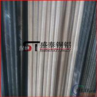现货供应:LY12拉花铝棒 环保6082铝线