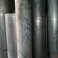 寿光【6061-T6铝板】现货 制造商