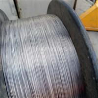 铝单丝 铝单线较新报价_多钱一公斤?