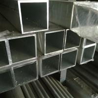 扬州【花纹铝板】 3003中厚板 现货