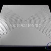 铝扣板的规格 白色对角冲孔铝扣板