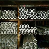 太仓【5052铝镁合金板】经销商5754铝镁合金板