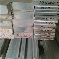 海南【5052-H112铝镁合金板】经销商5754-H111铝镁合金板