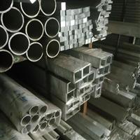 滨州【6061铝方条 铝杆】 铝圆钢 介绍