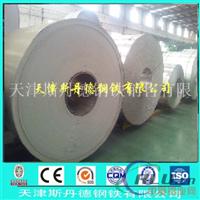 软铝板每吨价格