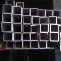 常州【6061铝合金方棒】 铝棒料 、咨询