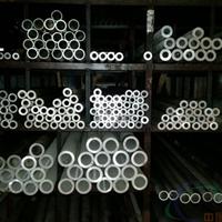 新泰【矩形铝合金管】现货 5A05-H112铝合金管价格