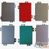 铝单板木纹喷涂 仿大理石铝单板 造型铝单板