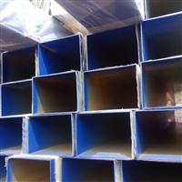 内蒙古【LY12大直径铝圆棒】 铝方料 、报价