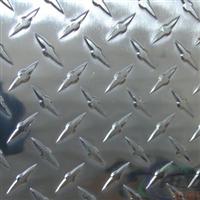 保定【6061-T6矩形铝管】现货 2A12-T4无缝铝管价格