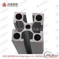 铝型材厂家直销4040工业铝型材