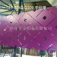 云南幕墻沖孔雕花鋁板-新型裝飾18588600309