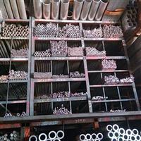 江都【6063阳极氧化铝方管】现货 航空铝管价格