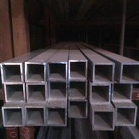 通州【6082铝合金板】现货 销售基地