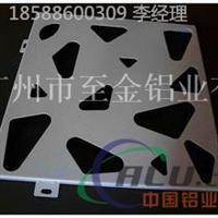 陕西幕墙冲孔雕花铝板-新型装饰18588600309