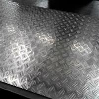 通州【3003防锈铝卷板】现货 销售基地