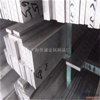 硬质合金模具铝 ly13铝板出厂价