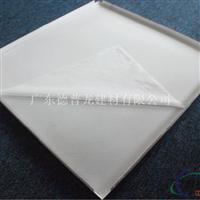 冲孔铝扣板 铝扣板一平方价格一般是多少?