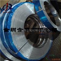 国标优质1050耐腐蚀铝带 变压器铝带