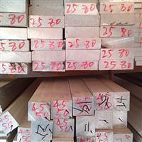 温州【3003-H24铝合金板】 花纹铝合金板 销售厂家