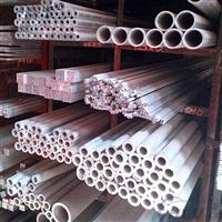 安庆供应【6061-T6工业铝合金管】现货、价格