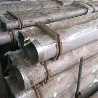 常州【6063长方形铝管】厂家 5083-H112铝无缝管