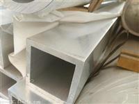 宁波【5052防滑铝板】现货 、规格
