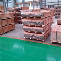 松原【6061-T6工业铝方管】现货 6063-T5矩形管价格