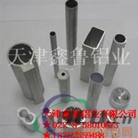 工業鋁型材 鋁型材廠家
