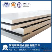明泰供应6005铝板用于船舶钣金件