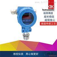 PT301压力变送器
