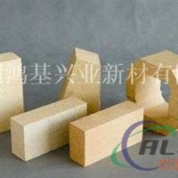 鸿基兴业 轻质保温砖